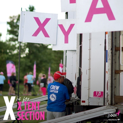 susan g. komen 3-day breast cancer walk crew volunteer x tent section